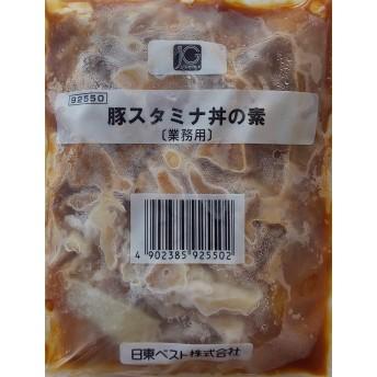 どんぶり屋 豚 スタミナ丼 の 素 ( 豚丼の具 ) 165g×40P 丼 業務用 冷凍