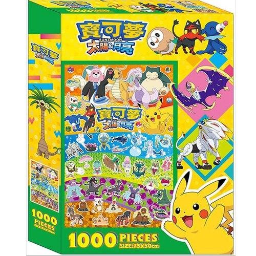 寶可夢太陽&月亮1000片盒裝拼圖(B)