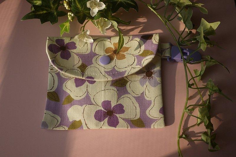 可夾式口罩暫存袋  花花世界紫色  萬用收納小包