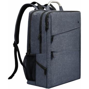 CAI HK08668 ビジネスリュック リュックサック レディース バックパック メンズ ビジネスバッグ 耐久性 高校生 通学 リュック 通勤 旅行 登山リュック おしゃれ PC入れ 大容量 軽量 (ブルーグレー)