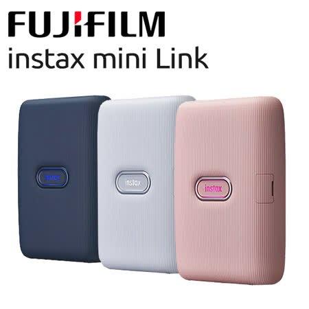 現折200【送束口袋】 Fujifilm 富士 Instax Mini Link 智慧型手機印表機 相印機 【24H快速出貨】 恆昶公司貨 保固一年 GO買相機