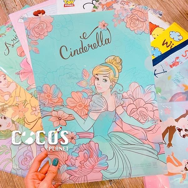 正版 迪士尼系列 公主系列 仙度瑞拉 單層L夾 文件夾 收納夾 COCOS QQ049