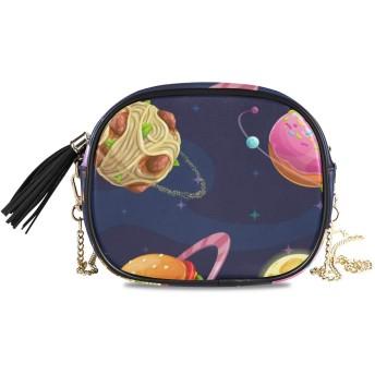 KAPANOU レディース チェーンバッグ,漫画ファンタジー食品惑星,ミニファッションかわいいデザインショルダーバッグパーソナライズされたカスタムの異なるスタイルの色