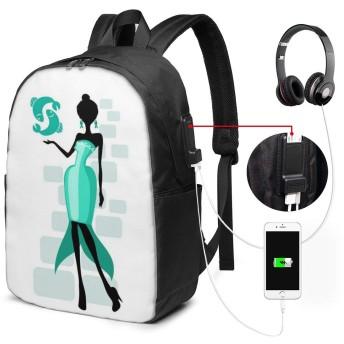 うお座の少女 リュック バックパックリュックサック USB充電ポート付き イヤホン穴付き 大容量 PCバッグ レジャーバッグ 旅行カバン 登山リュック ビジネスリュック ユニセックス おしゃれ 人気