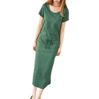 YiTongレディース ワンピース 半袖 ロング スカート上質 可愛い 夏 ロング ドレス カジュアル ファッション かわいい ワンピースグリーンT