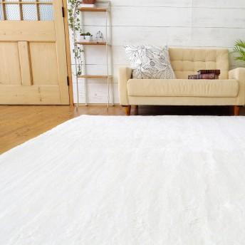 ラグ 洗える ラグマット カーペット じゅうたん 夏用 セレクトカラー・ラグ 北欧 モダン おしゃれ ホットカーペットカバー 床暖房 対応 140×200 cm 約 1.5畳 アイボリー