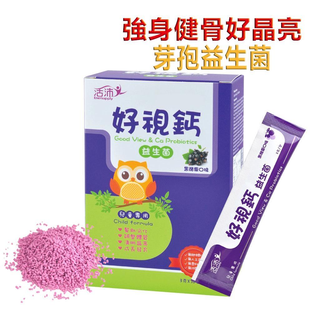 生達活沛 好視鈣益生菌顆粒 30包/盒