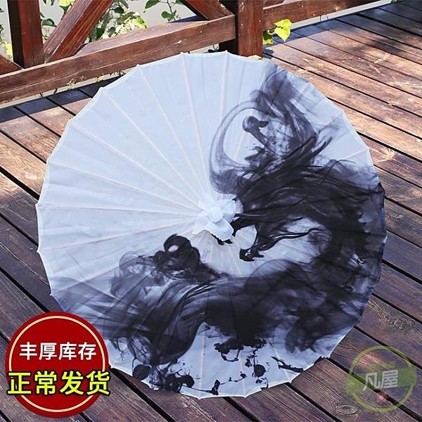 古風雨傘 藍忘機同款陳情令油紙傘古風男女油布傘綢布款防雨防曬實用漢服傘-快速出貨