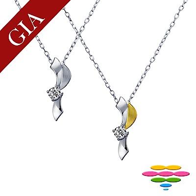彩糖鑽工坊 GIA 30分鑽石 G成色 鑽石項鍊 (2選1) 風 系列