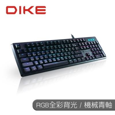 DIKE Falcon RGB全彩機械式鍵盤 DGK960