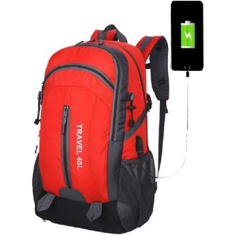 カジュアルバックパック男性のUSBバックパック40L、アウトドアスポーツクライミングバッグ、大容量の防水ランドセル-red