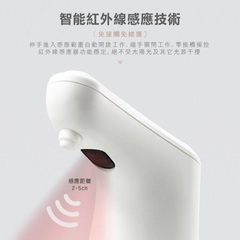 【現貨.免運.送電池】 HANLIN ATPW 全自動感應酒精殺菌淨手噴霧機