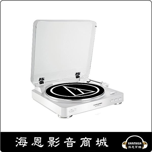 【海恩數位】日本鐵三角 audio-technica AT-LP60BT 藍牙無線立體聲唱盤系統 展示福利品