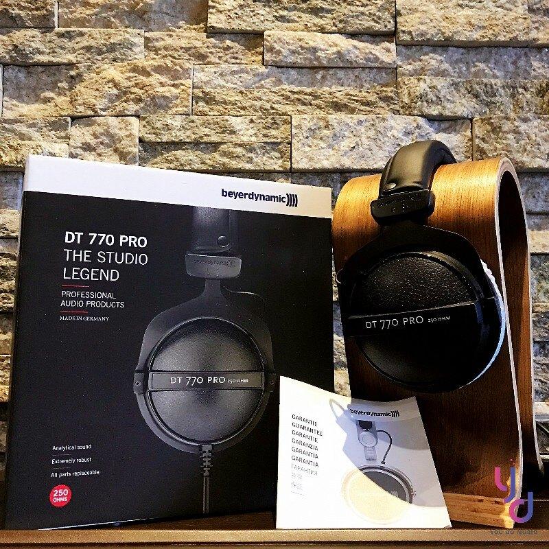 現貨免運 贈高質感耳機架/收納袋/轉接頭 新版 Beyerdynamic DT770 Pro 32/80/250 ohm 歐姆 拜耳動力 耳機