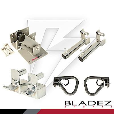 BLADEZ FITNESS REALITY 360KG鐵人多功能訓練架配件組 F2819