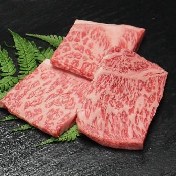大和榛原牛(黒毛和牛A5等級)サーロイン厚切りカット 焼肉用 300g!