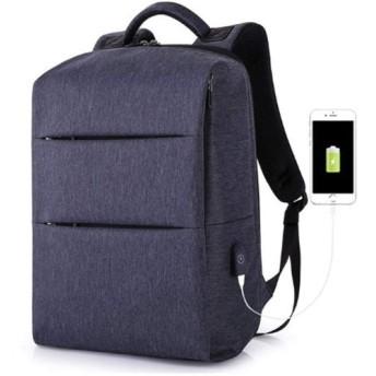 2019 Men's Backpack School Bag USBMen's Backpack Laptop 15.6-inch Laptop Bag, Blue