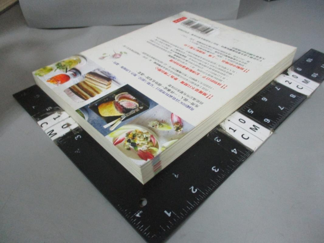 【書寶二手書T6/餐飲_E9Q】點餐,帶上這本書_詹姆斯.溫特
