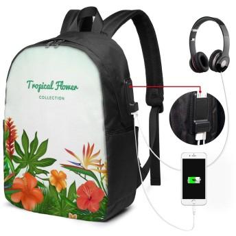 トロジカルフラワーコレクション リュック バックパックリュックサック USB充電ポート付き イヤホン穴付き 大容量 PCバッグ レジャーバッグ 旅行カバン 登山リュック ビジネスリュック ユニセックス おしゃれ 人気
