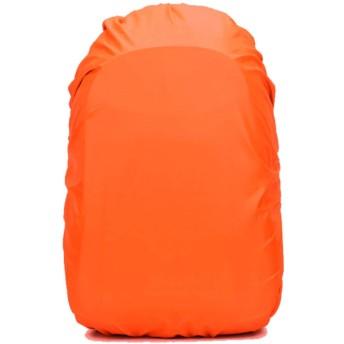 Frelaxy リュックカバー レインカバー 2倍以上の防水性 8色 5サイズ (オレンジ, S)