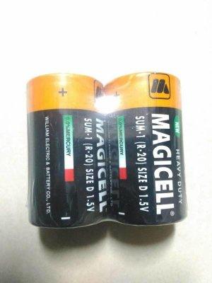 ~全新~環保碳鋅電池 MAGICELL2號電池/乾電池 (1個12元)滿5個才出貨
