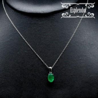 ロシア産 宝石質 天然エメラルド 一粒 オーバル ペンダントネックレス