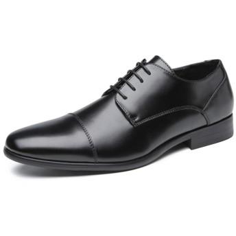 [CHENGFA] ビジネスシューズ 本革 紳士靴 メンズ 革靴 ストレートチップ ドレスシューズ 防滑 履きやすい シューズ