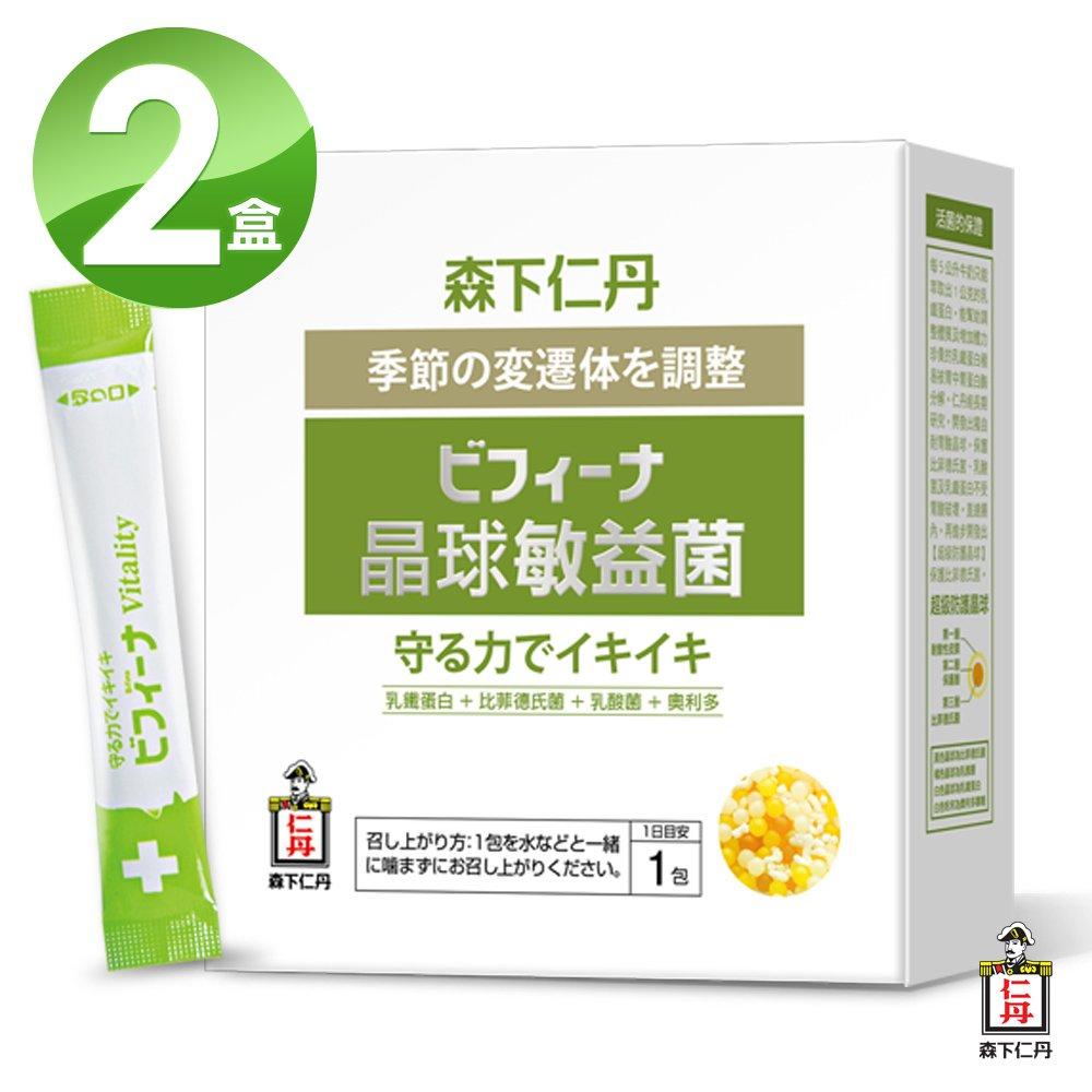 森下仁丹 晶球敏益菌 30包X2盒