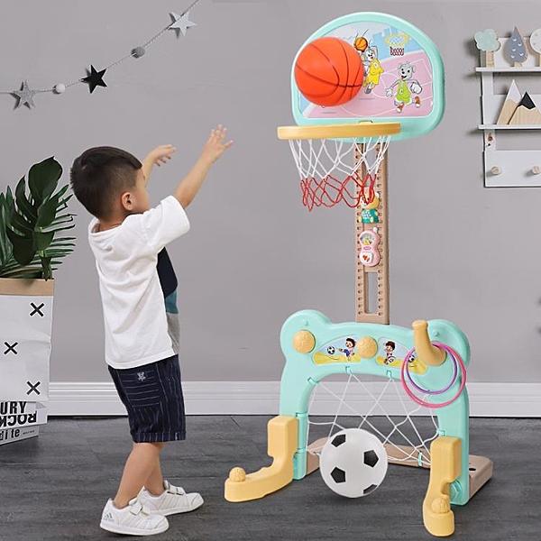 籃球架足球籃框室內可升降投籃兩三周女孩2-3-5-6歲男孩 玩具 YXS 【快速出貨】