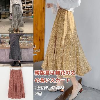【春夏新タイプ】4色スカート女性緩い2020新しいシックな韓国の夏夏西安薄い花ジョーカー学生ロングスカート