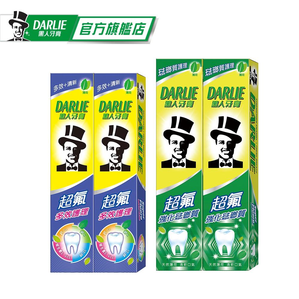 【黑人】超氟牙膏 2+2入組 (超氟250gx2+黑人牙膏5選1) (口氣清新.抗口氣)