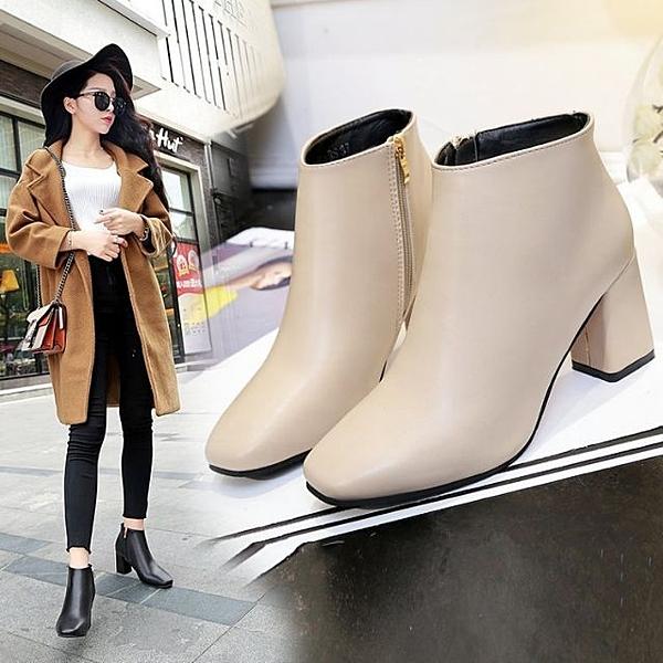 998+C 愛麗絲的最愛 百搭簡約~時尚高跟短靴 (現貨+預購)