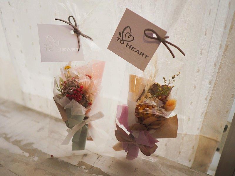 糖果袋迷你韓式花束 - 乾燥花 畢業禮物 婚禮小物 母親節禮物