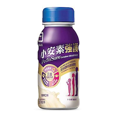 亞培 Abbott 小安素強護均衡營養即飲配方237ml 24入