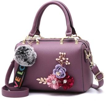 HAOSQ 人工花の女性のバッグハンドバッグバッグ女性の人格トレンドショルダーバッグ三次元の花の女性のバッグパープル