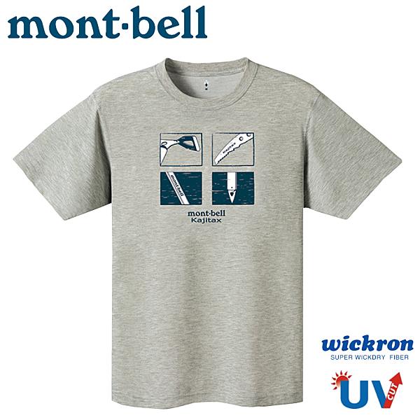 【Mont-Bell 日本 男 Wickron T恤 Glacibr冰斧短袖排T《炭灰》】1114415/排汗衣/休閒衣/抗UV