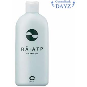 セフィーヌ RA ATP シャンプー  300mL 【RÅ ATP(ラ・エーティーピー) 】【ノンシリコン/シリコンフリー/ボリュームアップ/毛穴ケア