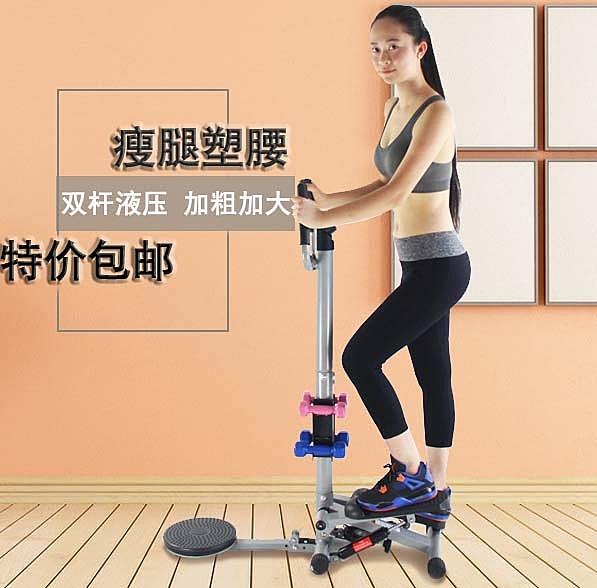 家用靜音液壓瘦腿器減肥多功能扶手腳踏機帶扭腰盤啞鈴踏步機YJT 暖心生活館