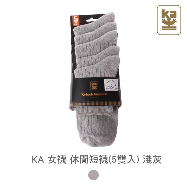 【W 襪品】女襪 休閒短襪 (5雙入) 淺灰