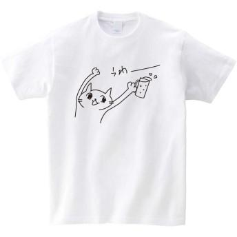 ビール派ねこ Tシャツ【ホワイト】/猫/Tシャツ/ゆるキャラ/ねこグッズ/ビール/BEER/アニマル (XL)