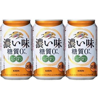 キリン濃い味糖質0 350ml缶 (6缶パック×4入) ×3ケース