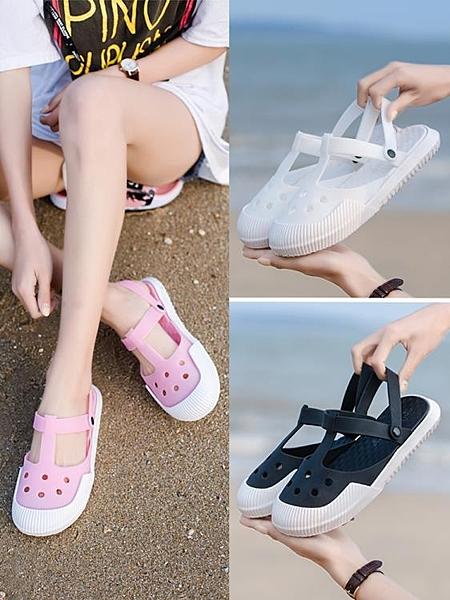 沙灘涼鞋 白色洞洞鞋女平底防滑軟底果凍拖鞋包頭塑料涼鞋護士鞋夏季沙灘鞋【百搭新款】