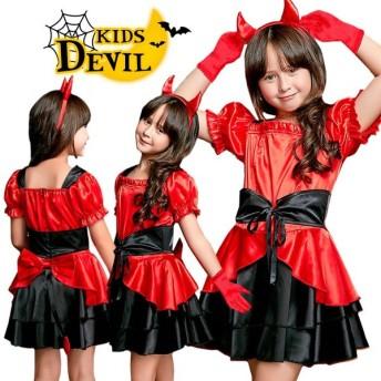 ハロウィン コスプレ キッズ コスチューム 衣装 デビル 小悪魔 角 変身 子供用 カチューシャ付
