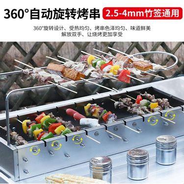 戶外自動燒烤神器翻轉燒烤爐野外木炭燒烤架家用電動旋轉自助串吧