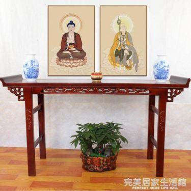 條案中式仿古實木條幾客廳玄關佛臺家用簡約供奉禪意現代中堂供桌