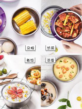 小熊電熱飯盒可插電加熱保溫桶蒸熱煮飯神器上班族帶飯鍋煲1-2人