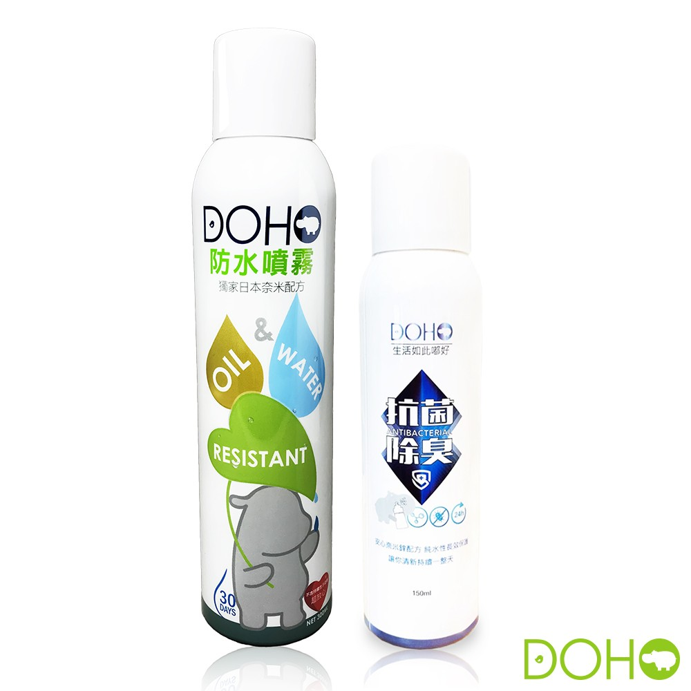 DOHO - 防水噴霧+除臭噴霧-300ML*1+150ML*1