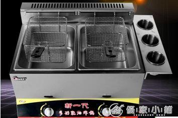關東煮 不銹鋼油炸鍋 煤氣單缸雙缸大容量關東煮機器油炸機炸爐燃氣