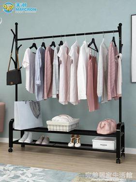 簡約現代衣帽架落地單桿式掛衣架臥室內家用晾衣架折疊多功能架子