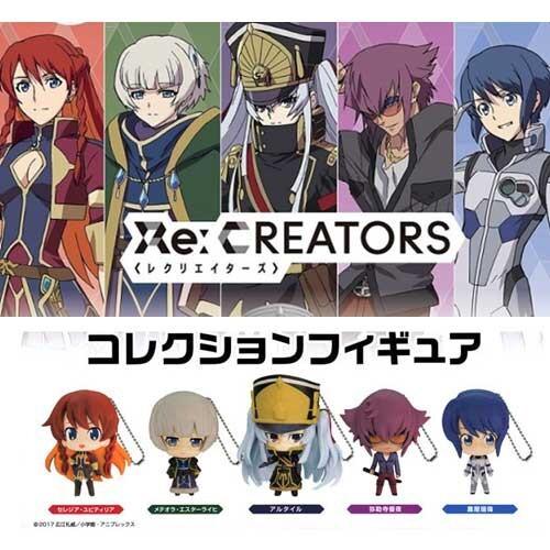全套5款 re:creators 公仔珠鍊吊飾 扭蛋 轉蛋 公仔 吊飾 日本正版712191